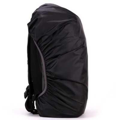 Чехол на рюкзак Турлан