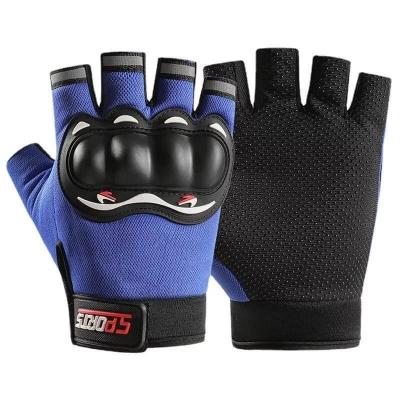 Перчатки SPORTS без пальцев синие