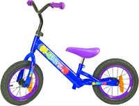 Беговел  Extreme Balance Bike blue