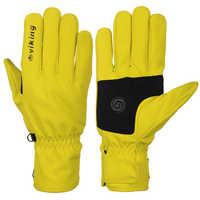 Велоперчатки Viking 135/12/4740 (желтые)