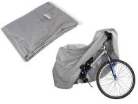 Чехол велосипедный Force, для зажиты от солнца, дождя, снега, 220х120х68 см, серебристый